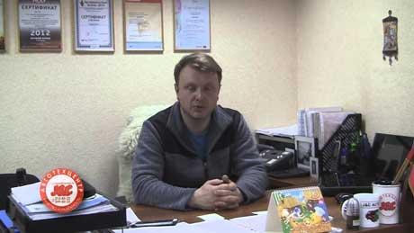 Ядров Иван