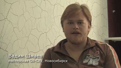 Вадим Шмаев