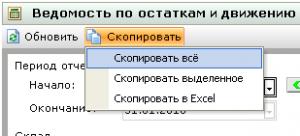 Workreport3