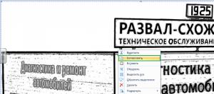 shablon-export-logotype6