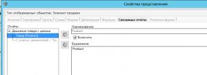 nastroika_vida_document_sale4