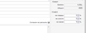 versya-1-10-18-5-1