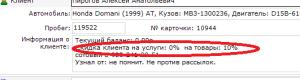 versya-1-10-18-9-4