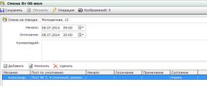 versya-1-10-18-13-10
