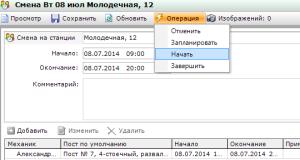 versya-1-10-18-13-13