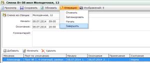 versya-1-10-18-13-14