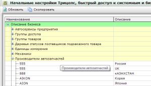 versya-1-10-18-16-2