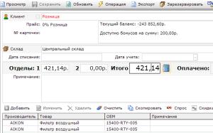 versya-1-10-18-19-5