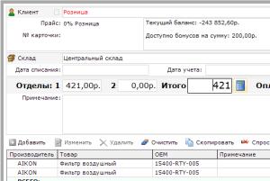 versya-1-10-18-19-6