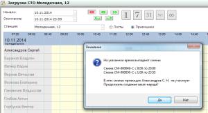 versya-1-10-18-21-1