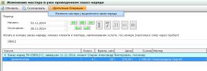 versya-1-10-18-21-7