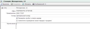 versya-1-10-19-0-01