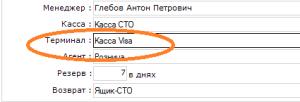 versya-1-10-19-0-02