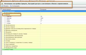 versya-1-10-19-16-02