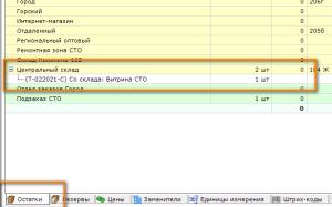 versya-1-10-19-22-04
