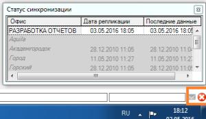 versya-1-10-19-38-03